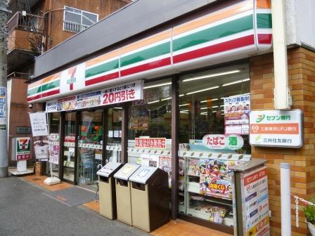 コンビ二:セブンイレブン 世田谷砧3丁目店 422m