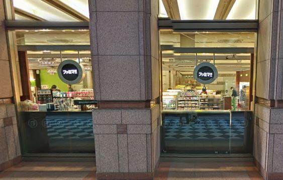 コンビ二:ファミリーマート 恵比寿ガーデンプレイス店 230m