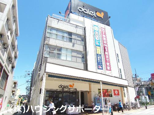 スーパー:ダイエー 西八王子店 1022m
