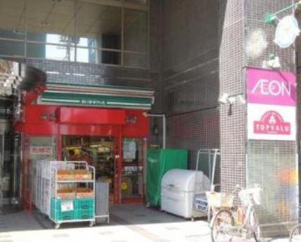 スーパー:まいばすけっと 大塚5丁目店 345m
