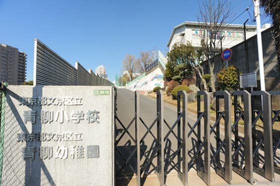 小学校:文京区立青柳小学校 778m
