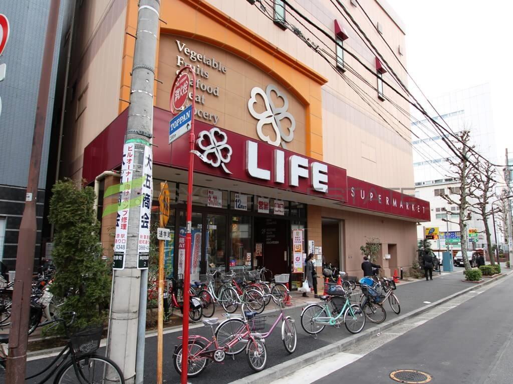 スーパー:ライフ 神田和泉町店 632m