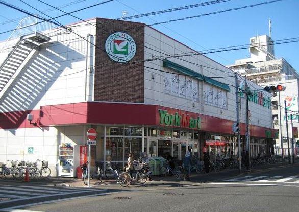 スーパー:ヨークマート中町店 600m