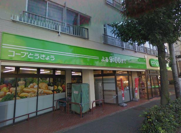 スーパー:コープとうきょう店舗瀬田店 550m