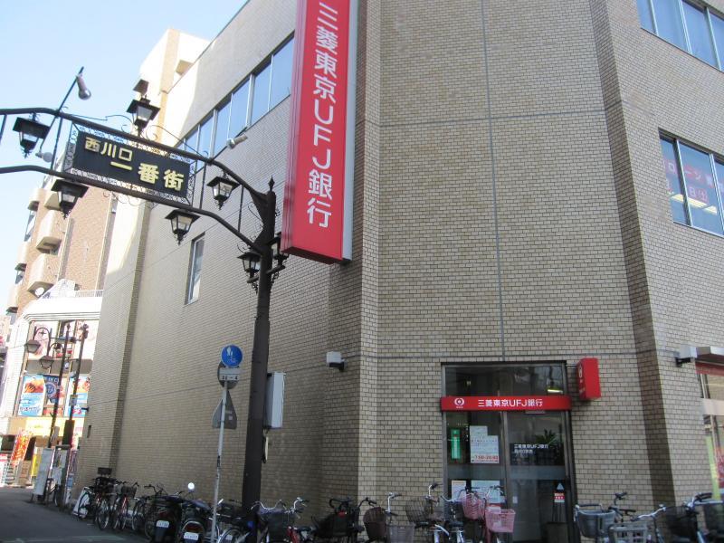 川口市内の三菱UFJ銀行 店舗一覧-5件 | 日本全国銀 …