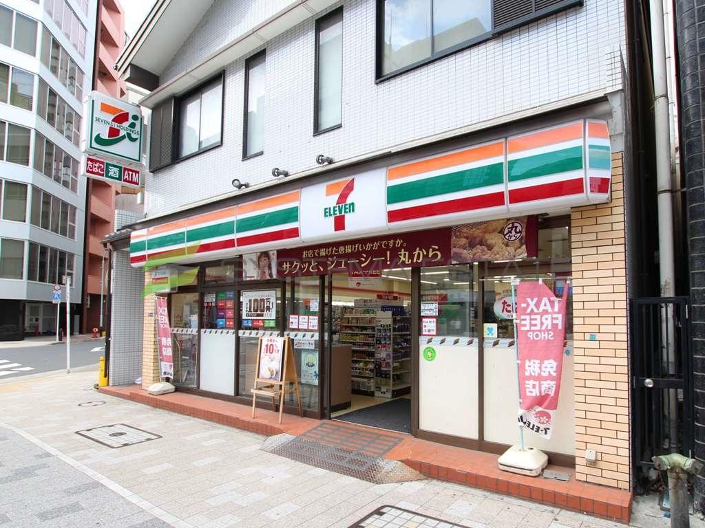 コンビ二:セブンイレブン 東日本橋駅前店 196m