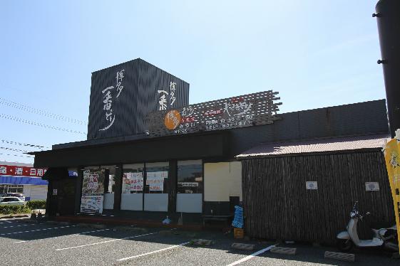 レストラン:博多一番どり居食家あらい 新下関店 205m