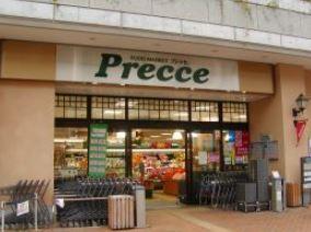 スーパー:プレッセ 田園調布店 563m