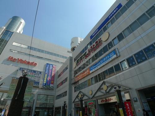ショッピング施設:イトーヨーカドー 488m