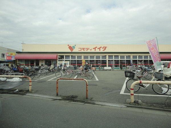 スーパー:コモティイイダ 771m