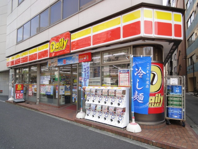 コンビ二:デイリーヤマザキ 岩本町3丁目店 161m