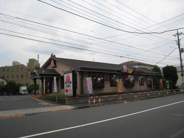 レストラン:バーミヤン 足立加賀店 754m