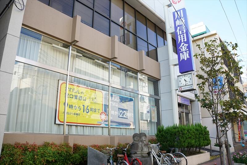 銀行:川崎信用金庫久が原支店 353m