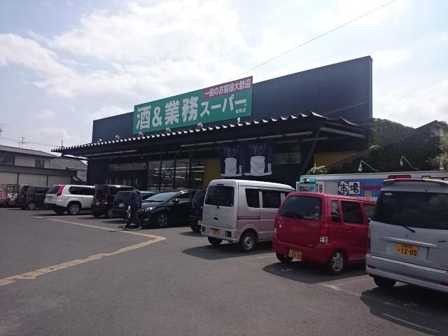 スーパー:業務スーパー 城陽店 205m