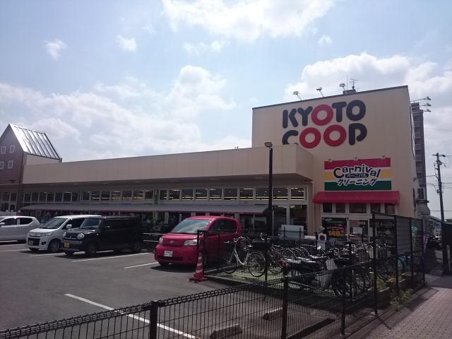 スーパー:京都生活協同組合 コープ城陽 614m