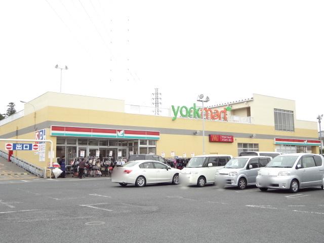 スーパー:ヨークマート 青葉台店 601m