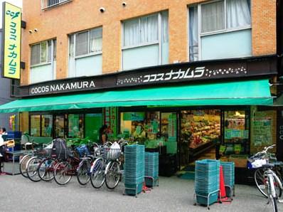 スーパー:ココスナカムラ鳥越店 479m