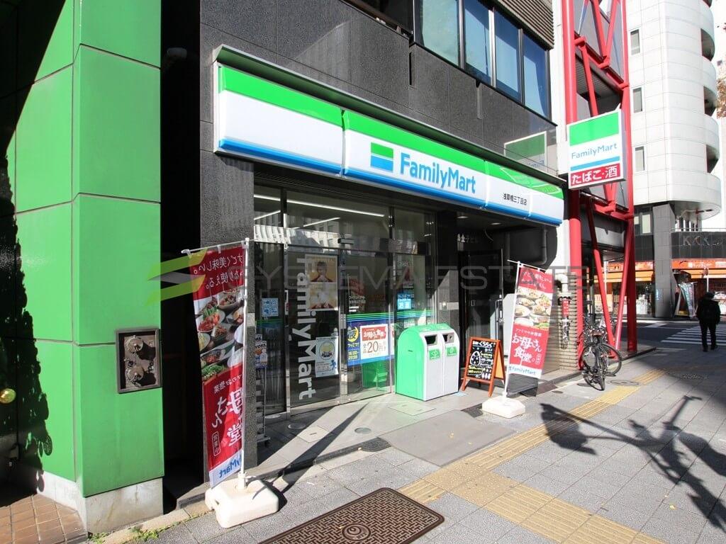 コンビ二:ファミリーマート 浅草橋三丁目店 289m