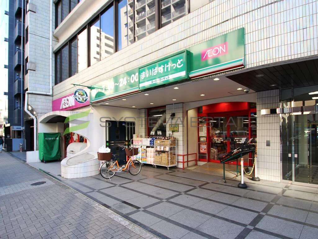 スーパー:まいばすけっと 岩本町2丁目店 39m