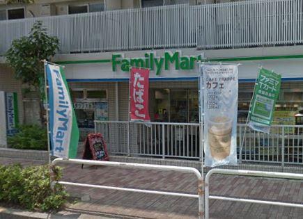コンビ二:ファミリーマート 目黒三田通り店 450m