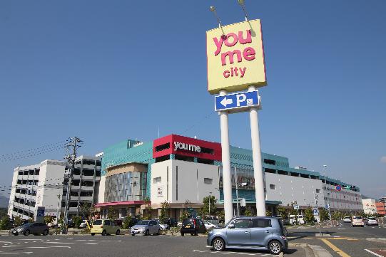 スーパー:you me city(ゆめシティ) 2160m