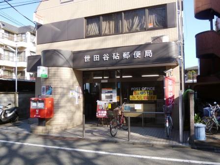 郵便局:世田谷砧郵便局 445m