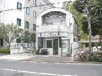 警察署・交番:成城警察署 大蔵二丁目交番 569m