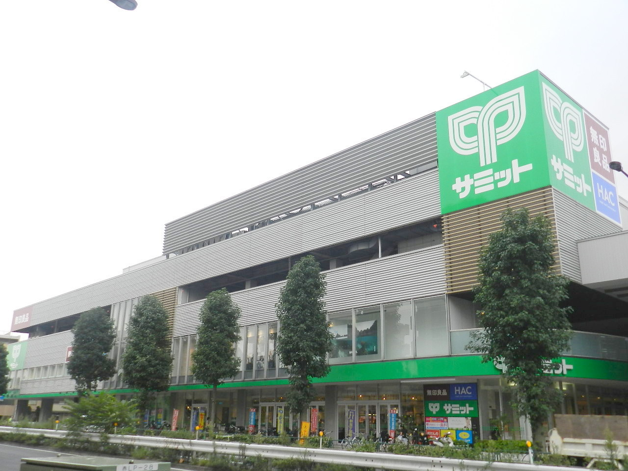 スーパー:サミットストア 砧環八通り店 387m