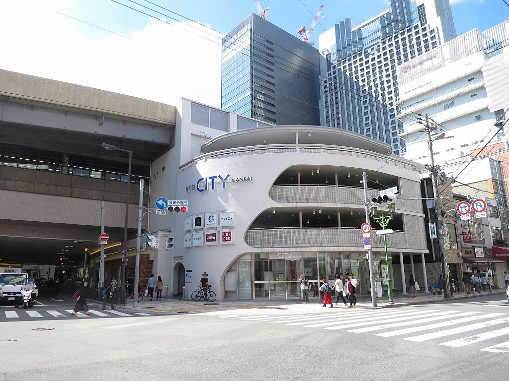 ショッピング施設:なんばCITY 686m