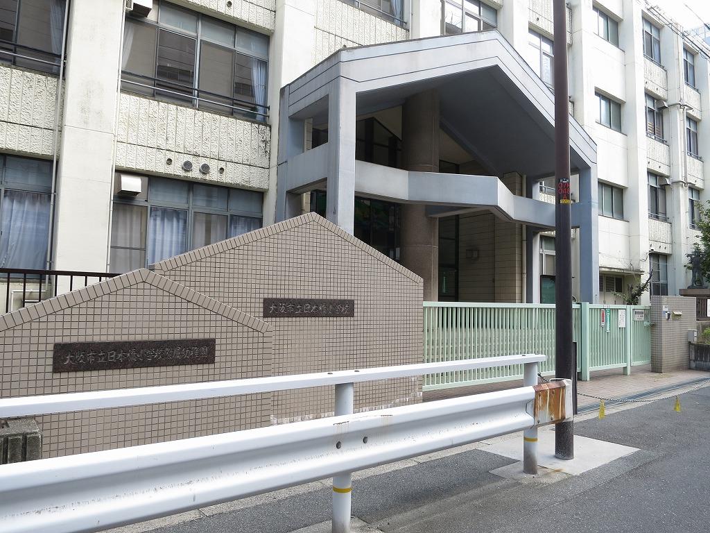 小学校:大阪市立日本橋小学校 238m