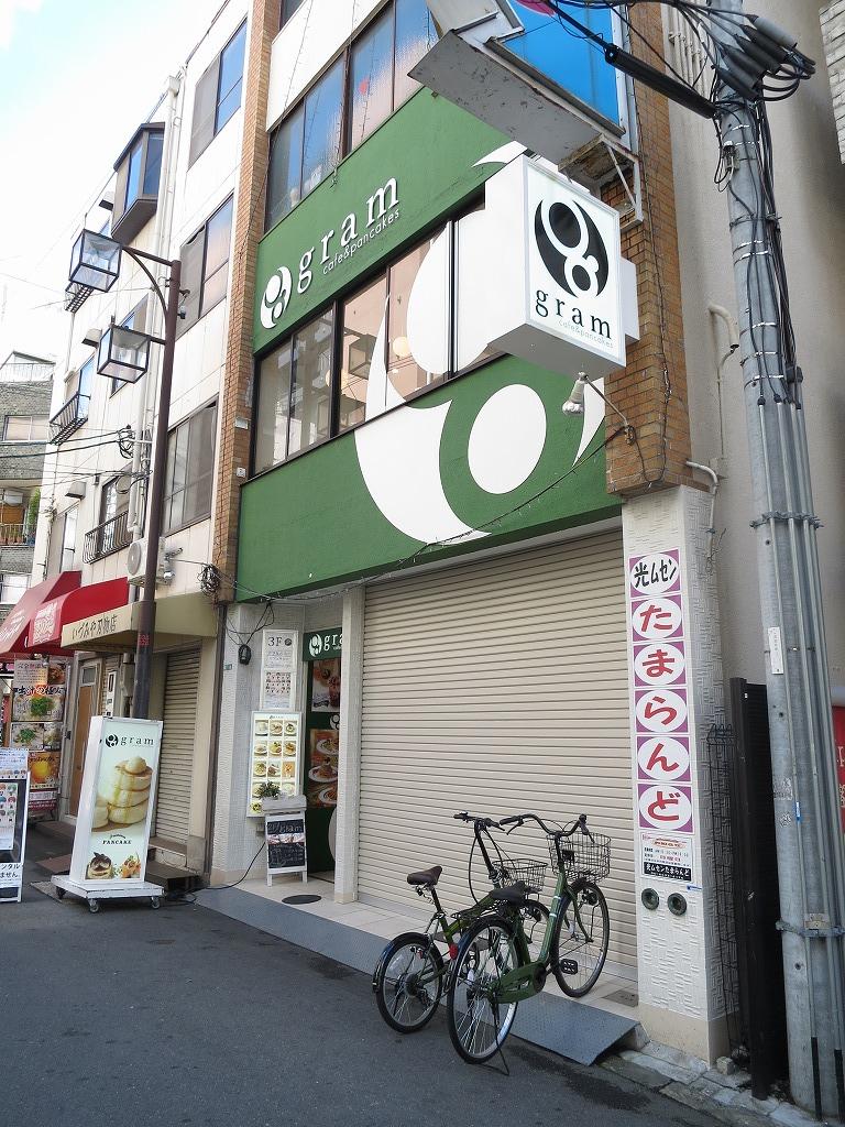 レストラン:gram日本橋店 80m
