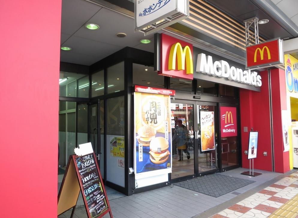 レストラン:マクドナルド 日本橋三丁目店 82m