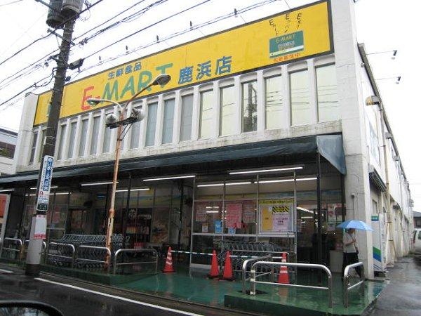 スーパー:E-マート 593m