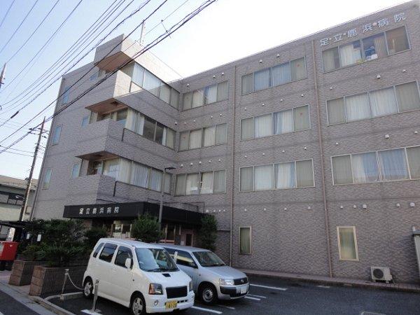 内科:鹿浜病院 486m