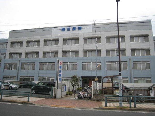 内科:梅田病院 434m