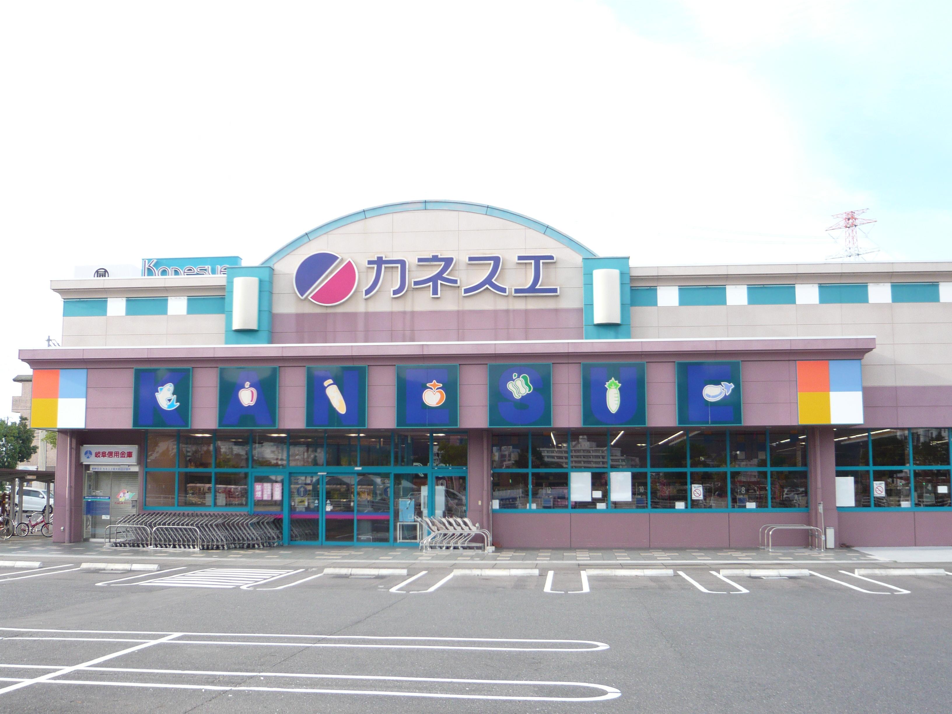 スーパー:カネスエ 岐大前店 218m