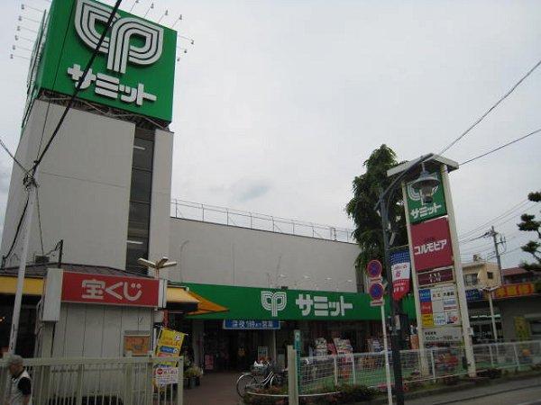 スーパー:サミット五反野 506m