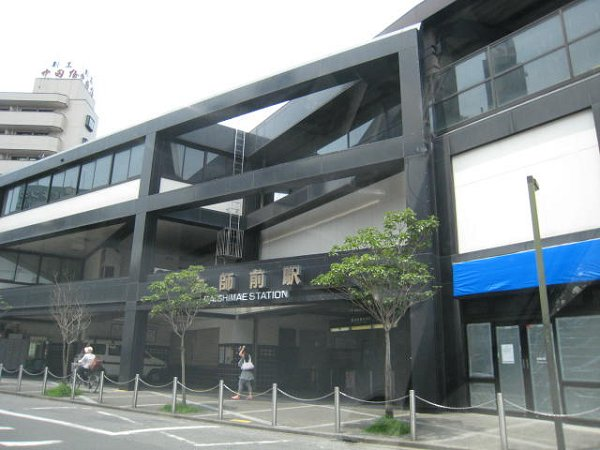 公共施設:大師前駅 800m