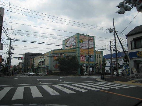 ショッピング施設:ダイソー 917m