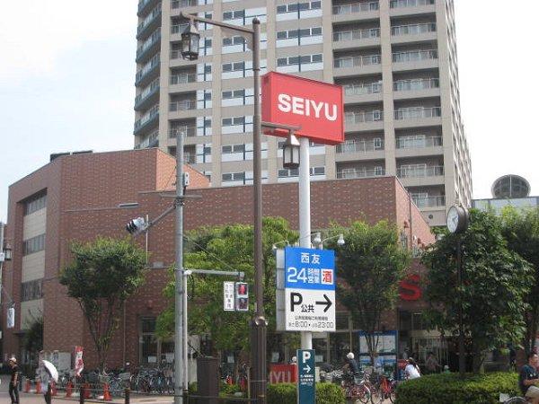 スーパー:西友 536m