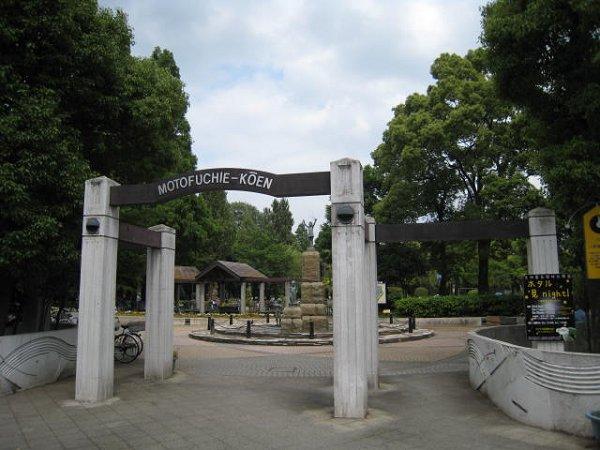 公園:元渕江公園 579m