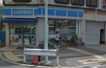 コンビ二:ローソン H目黒二丁目店 200m