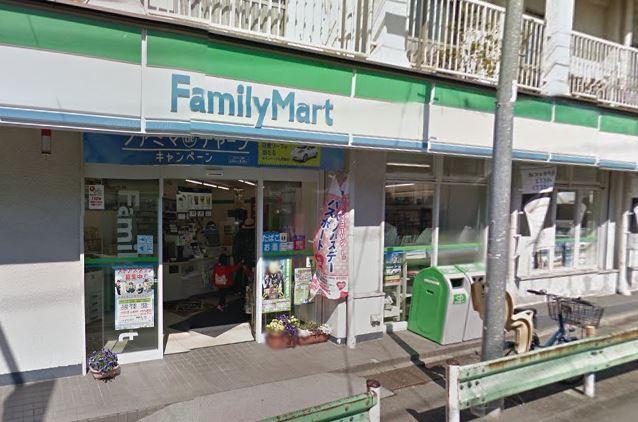 コンビ二:ファミリーマート 緑が丘駅前店 350m
