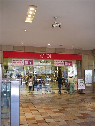 ショッピング施設:マルイ 750m
