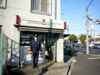 その他:西新井警察署鹿浜交番 621m