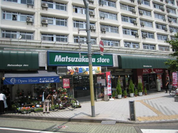 スーパー:松坂屋ストア― 614m