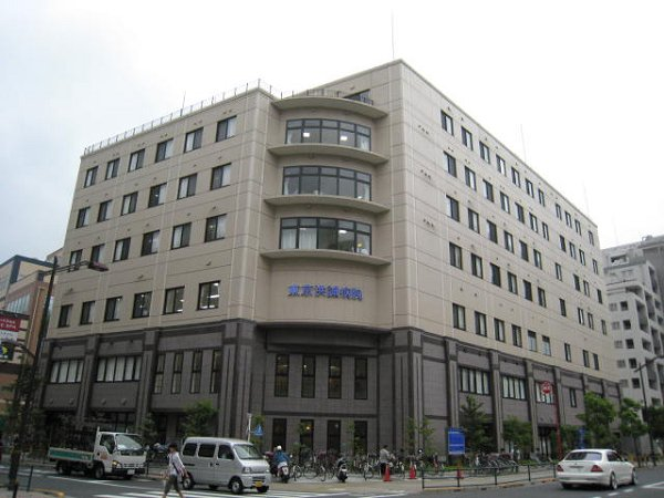 総合病院:東京洪誠病院 156m