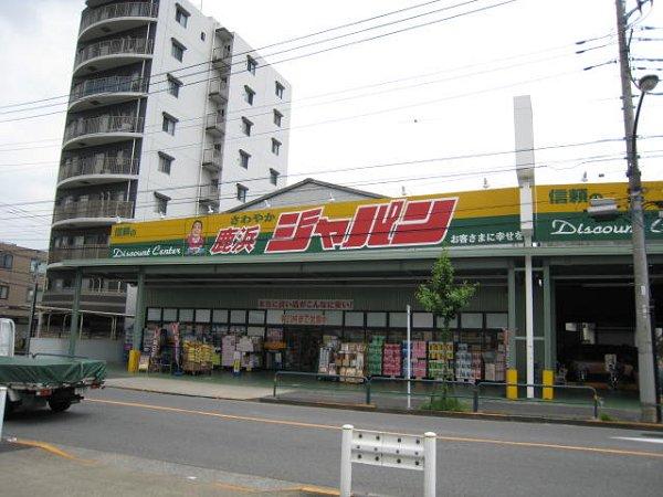 スーパー:鹿浜ジャパン 383m