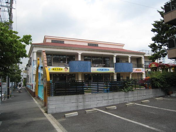 幼稚園:江北さくら幼稚園 30m