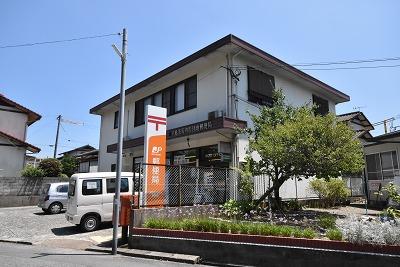 郵便局:八幡茶屋の原団地郵便局・ 899m 近隣